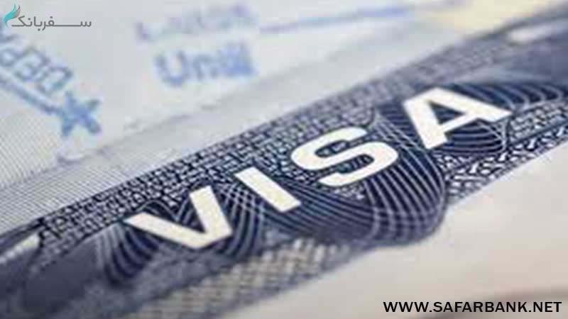 ویزا سفر به ارمنستان