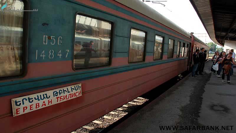 تور زمینی ارمنستان با قطار