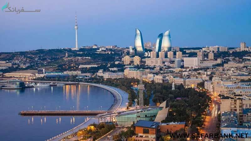 چرا به باکو سفر کنیم