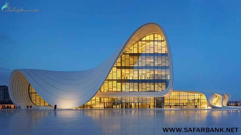 مرکز فرهنگی حیدر علیاف