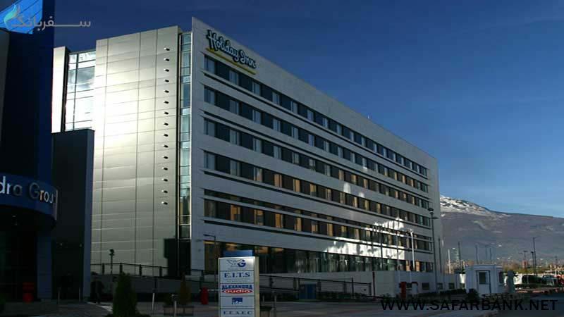 هتل هالیدی صوفیا بلغارستان