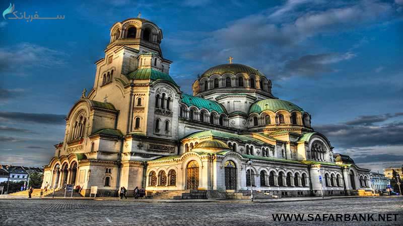 کلیسای الکساندرا نوسکی بلغارستان