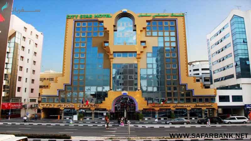 هتل سیتی استار در دبی