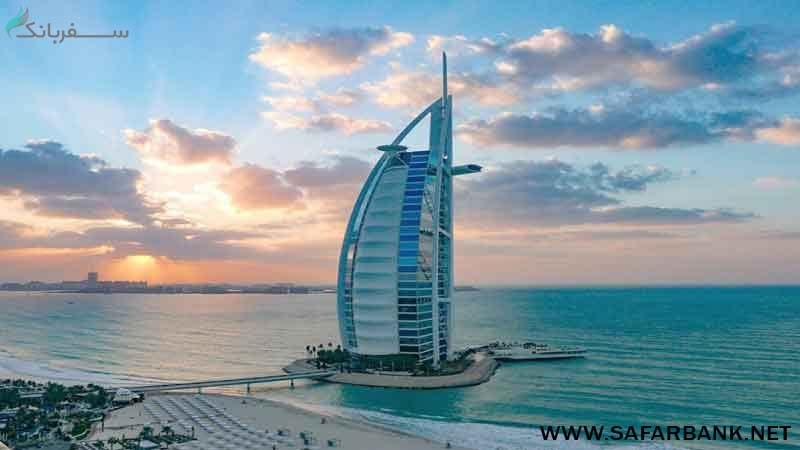 برج العرب در دبی