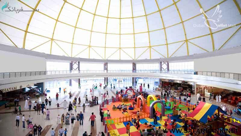 مرکز خیرد اوت لت در دبی
