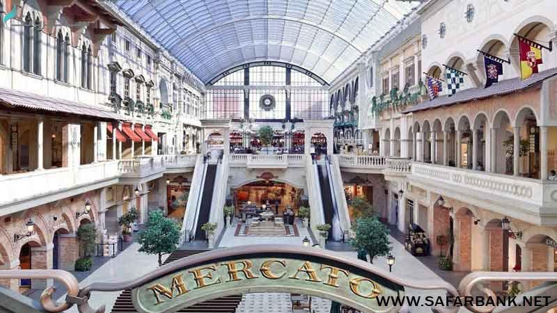 مرکز خرید مرکاتو در دبی