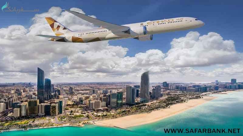 سفر هوایی اب تور دبی