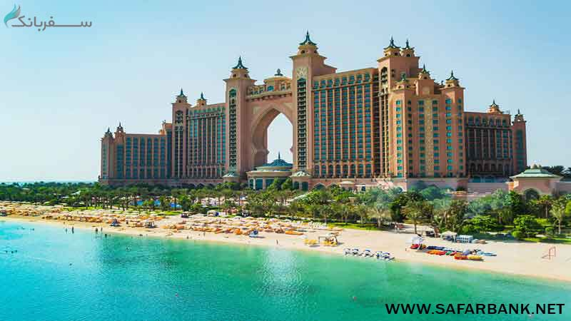 هتل آتلانتیس در دبی