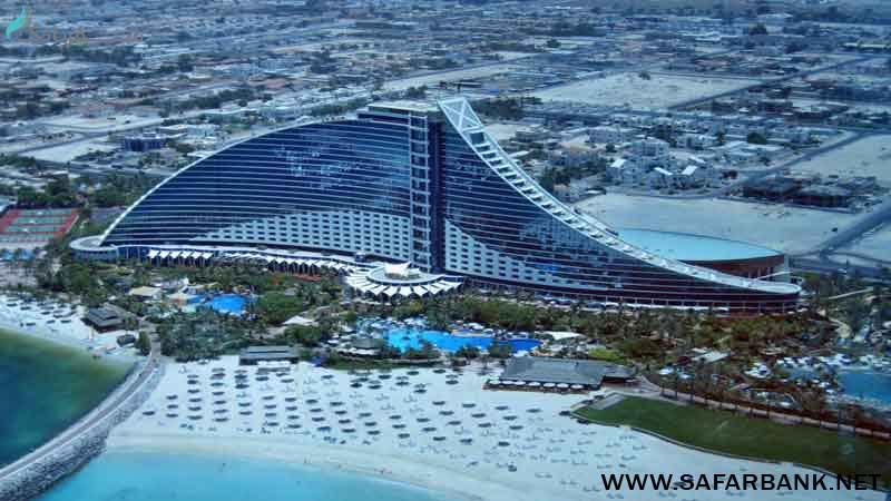 هتل جمیرا در دبی