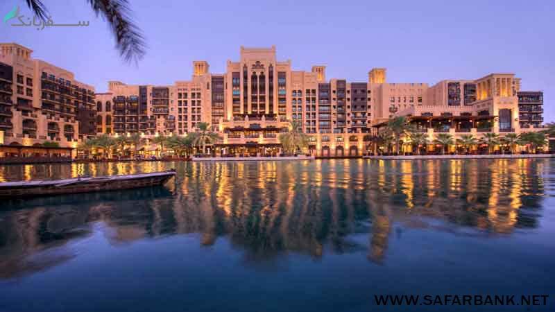 هتل مینا السلام در دبی