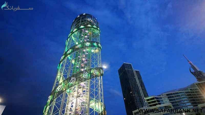 برج الفبای باتومی