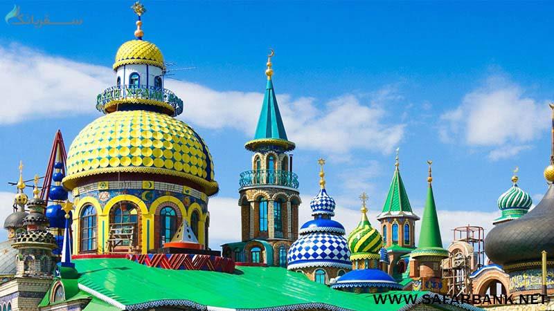 معبد همه ادیان معبد جهانی در کازان روسیه