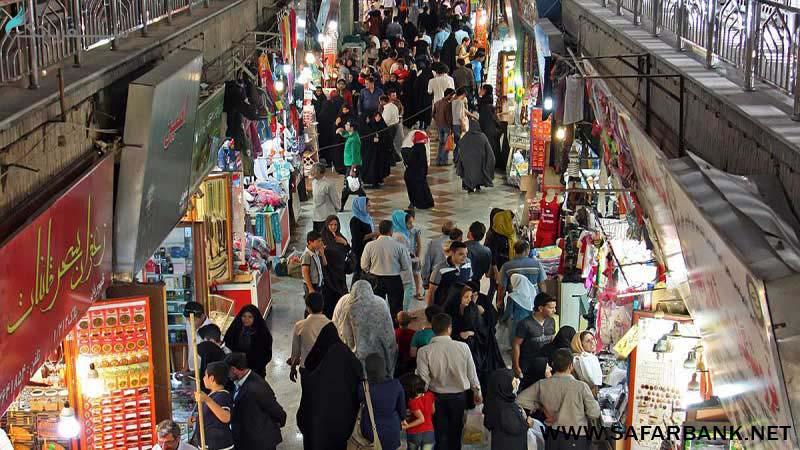 بازار رضا در مشهد