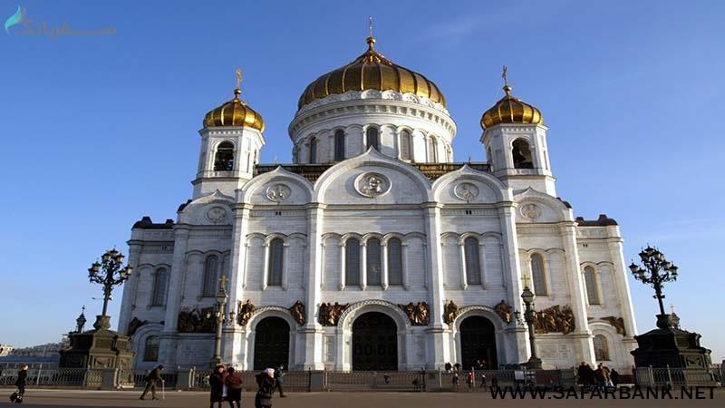 کلیسا مسیح ناجی در مسکو (Cathedral of Christ the Saviour)
