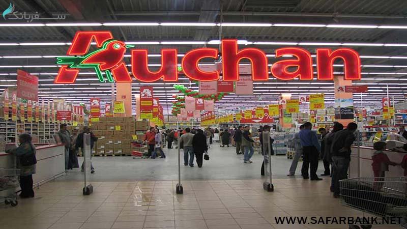 مرکز خرید اوچان مسکو (Auchan Shopping Mall Moscow)