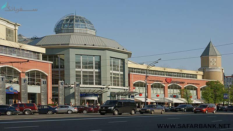 مرکز خرید آتریوم مسکو (Atrium Moscow )