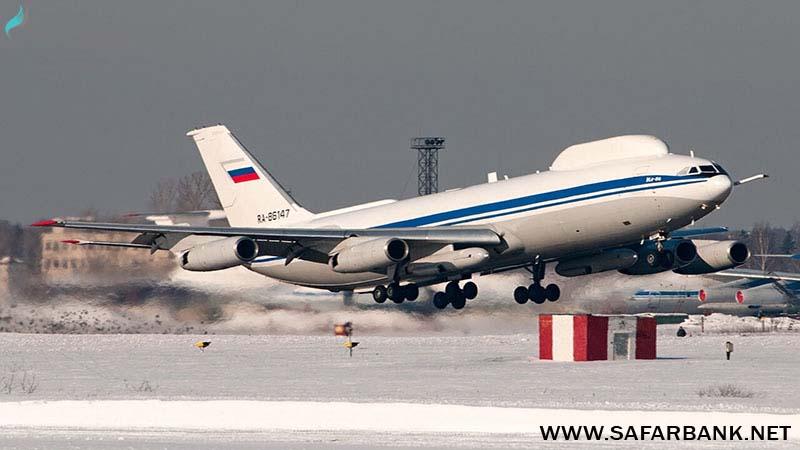 تور هوایی مسکو