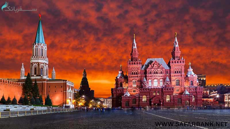 میدان سرخ مسکو (Red Square)