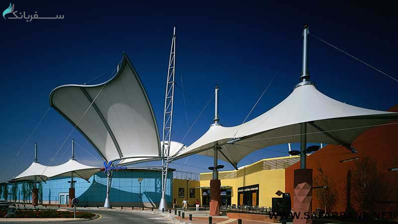 مرکز خرید زانادو مادرید