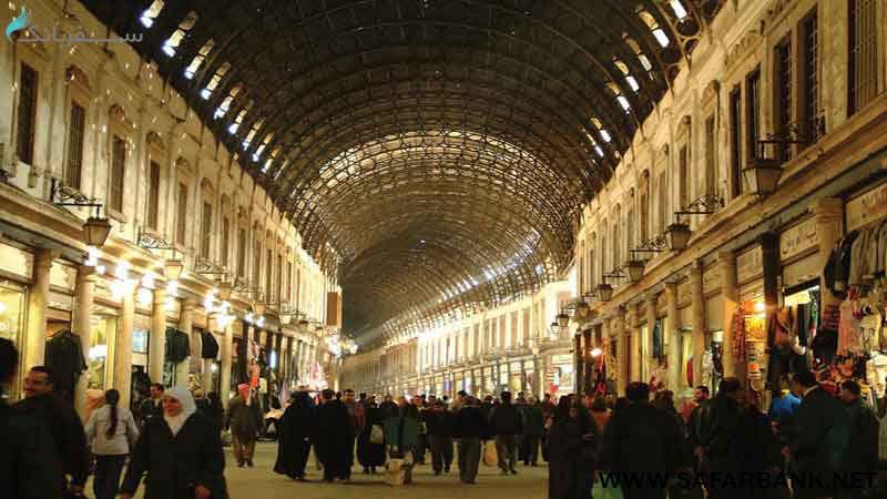 بازار حمیدیه دمشق