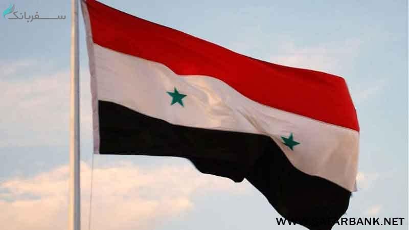 سفر با تور سوریه