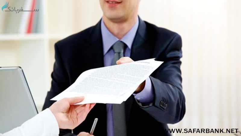 مدارک اخذ ویزا