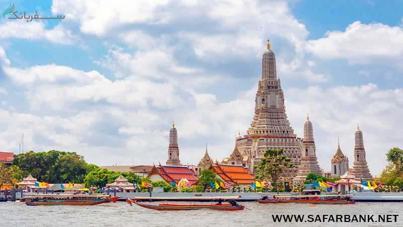 معبد وات آرون در تایلند