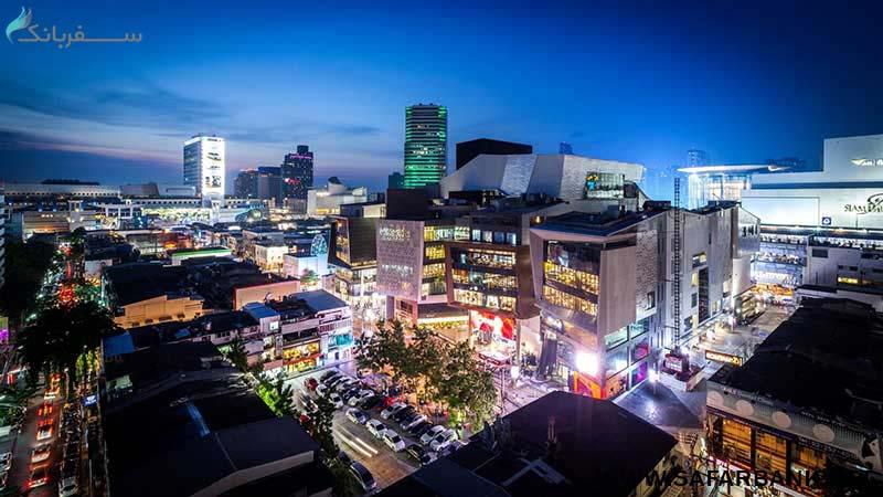 میدان سیام بانکوک در تایلند