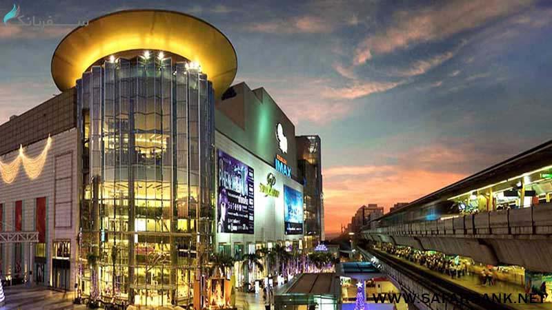 مرکز خرید سیام پاراگون در تایلند