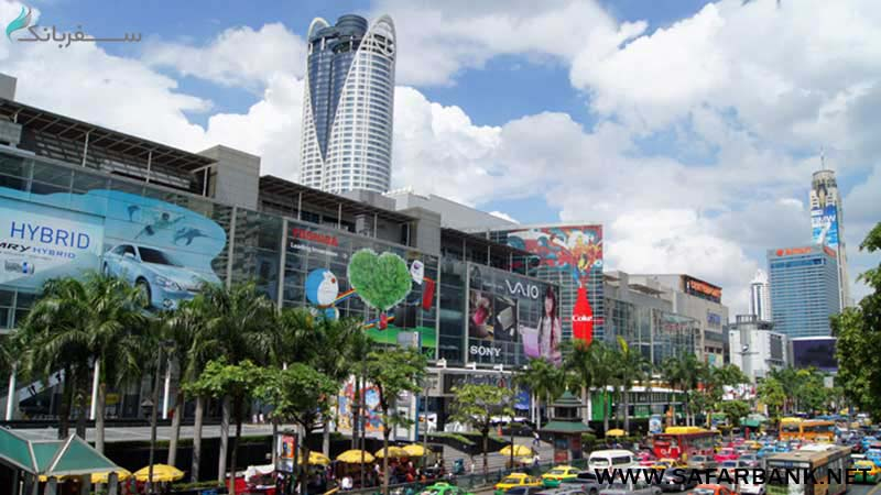 مرکز خرید سنترال ورلد در بانکوک