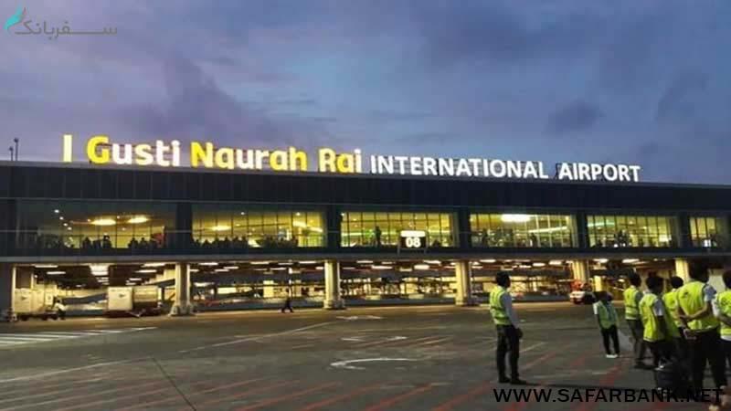 فرودگاه بالی