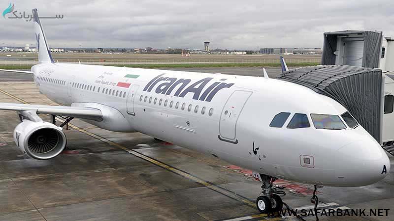 سفر با تور هوایی وان ترکیه