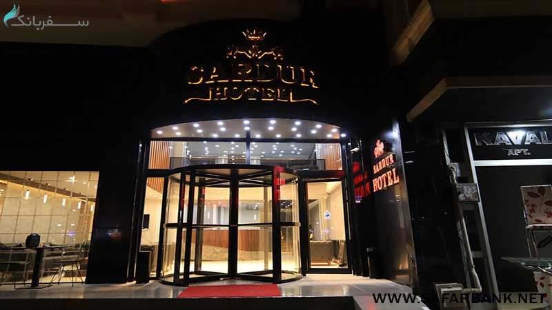هتل ساردور وان ترکیه