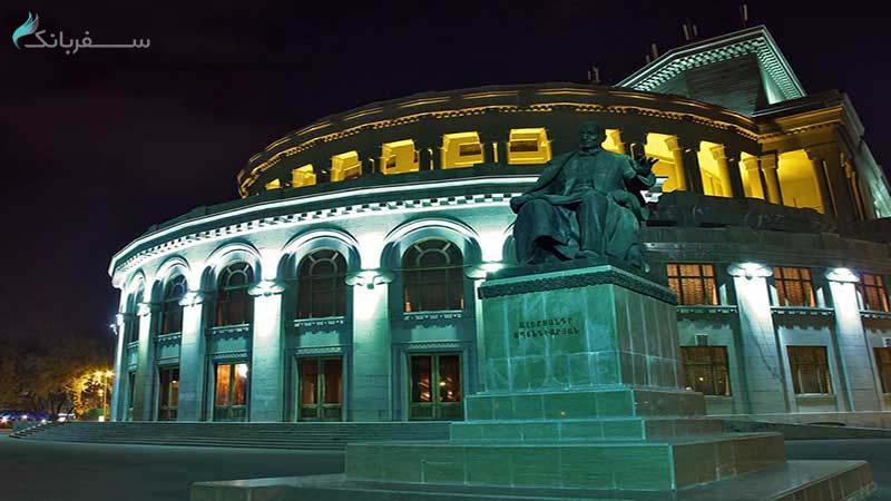 سالن اپرای ایروان