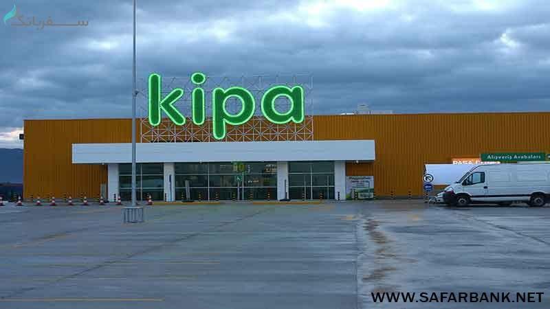 مرکز خرید کیپا در آلانیا