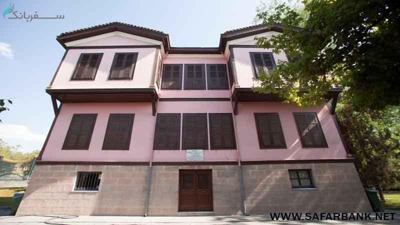 خانه و موزه آتاتورک آلانیا